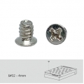 "Screw pack for 3.5"" HDD intallation, 96 pieces, Flat head machine screw"